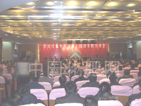 2006哈���I植保工作��